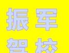 四平振军驾校专业练车
