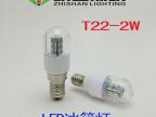 致善照明厂家直销led冰箱灯泡,LED冰箱灯,E14灯泡,节能冰箱灯批发