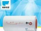 厂家销售全新热水器