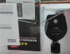 德生收音机9700DX