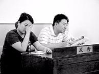 王冰律师诉卫生部北京医院鉴定意见