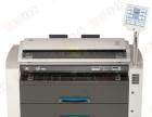 二手工程复印机施乐KIP奥西激光工程复印机