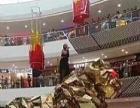 圣诞树鲸鱼岛蜂巢迷宫镜花宫埃菲尔铁塔出租出售