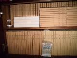 宝山区收购线装书回收二手古书