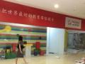 湛江办公室装修、商场店铺、美发店、美容店、餐厅装修
