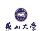 燕山大学成考招生报价名时间地址费用