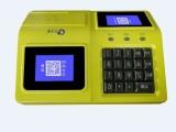 供应浏阳食堂消费机 食堂微信支付售饭机/餐厅刷卡器
