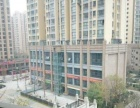 青羊万达旁荣盛花语城清水套二地铁4号线口