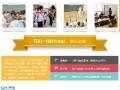 九亭新桥中小学生晚托班,推荐新时代教育茸学教育