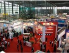 2018中国(安徽)智慧城市与公共安全博览会