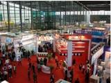 2018第14届中国长春国际汽车零部件展览会