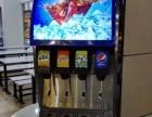 厂家直销商用碳酸饮料可乐机