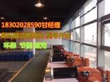 衡阳供应醇油燃烧机锅炉专用甲醇燃烧机WHM10-15万大卡
