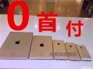 成都苹果X分期付款需要什么条件?即办即拿!