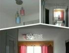 兴业园小区 3室2厅1卫