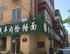中山区连平街60平餐馆转让