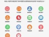 广州白云区块宠物狗有钱还小客商城软件开发