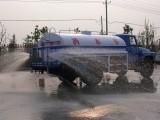 衡水二手多功能环卫工程洒水车