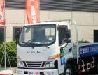 出租4.2米货车货运物流运输,搬家拉货