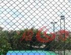 江门河堤安全围网 桃源体育场3-4米围网订做