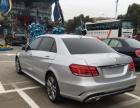 奔驰E级2014款 E 260 L 1.8T 自动 运动豪华型(