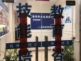 南京学叉车培训一般多少钱