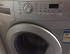 【搞定了!】二手海尔全自动洗衣机便宜转让