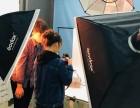 广州哪里有摄影培训/淘宝模特拍照培训?