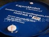 供应美孚异构烷烃溶剂油Isopar H