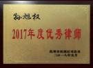 杭州资深离婚律师 离婚协议书 离婚程序 离婚律师费 律师推荐