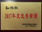杭州涉外 海外 跨国 境外财产分割离婚律师 协议离婚 财产