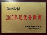 杭州环城东路婚姻律师咨询