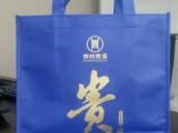 无纺布袋定制 无纺布袋子定做 环保袋手提 服装袋广告 帆布袋包装