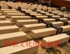 深圳会议展出桌椅出租 会议桌 酒店椅 发光吧桌椅
