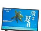 创维32寸超薄液晶电视