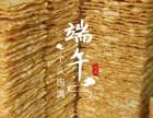 北京东城薄脆供应 煎饼薄脆生产销售配送 用心成就煎饼销量