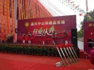海宁展览公司海宁演出公司舞台音响灯光桁架空飘气球租赁