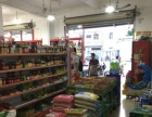 (急)海沧百货超市转让(好铺源)便利店无竞争