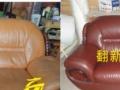 厦门餐椅翻新,餐椅换皮,沙发翻新换皮换布