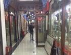 西宁城中大十字繁华地段小面积现铺包租包经营总价低