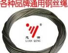 专业维修家具 晾衣架维修安装更换钢丝绳