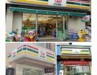 大同商超便利店互联网社区便利店免费加盟货源统一采购货架回收