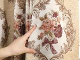 厂家定制 欧式书房客厅卧室窗帘 别墅豪宅新浮雕窗帘面料价格