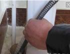 菏泽专业水电维修改造,水管维修,卫生间防臭治理