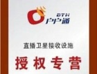 青岛城阳卖韩国网络机顶盒