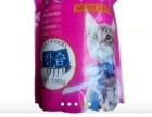 猫粮 9.9元2公斤淘宝店铺号