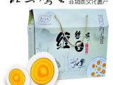 新鲜缠丝土鸡蛋礼盒装 散养柴鸡蛋农产品土特产 养殖场厂家批发
