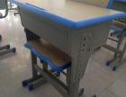 小饭桌课座椅学生书桌培训桌椅儿童桌