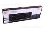 正品 力胜 KB-2202 烈焰双剑 有线游戏键鼠套装 耐用键盘鼠标套键