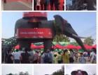 高端展览机械大象出租真人版跳一跳租赁 蜂巢迷宫出租